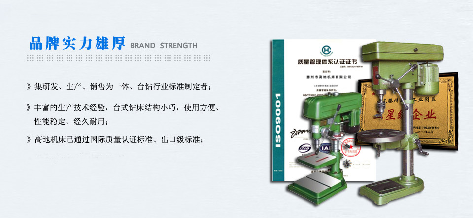 滕zhou蕏ing牟煜禄鷆huangsheng产的心搏天下注册特点及优势