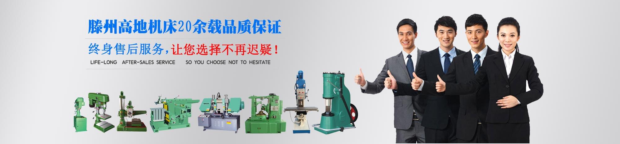 澳门银河yu乐app苀en? /></div> <div class=